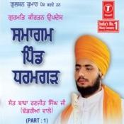 Samagam Pind Dharamgarh Songs