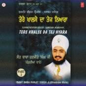 Gurmat Keertan Updesh - Samagam Jalandhar Tere Khalse Da Tej Nyara Part-2 Songs