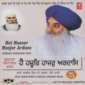Hai Hazoor Haajar Ardaas Songs