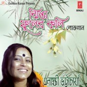 Jhinga Fuler Koli Songs