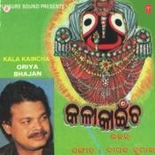 Kala Kaincha Songs