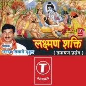 Laxman Shakti Songs