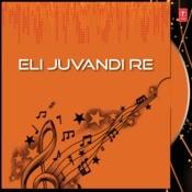 Eli Juvandi Re Songs