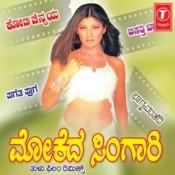 Mokeda Singari (Tulu Film Remix) Songs