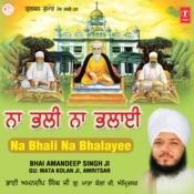 Na Bhuli Na Bhulain Songs