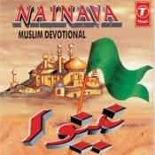 Nainava Songs