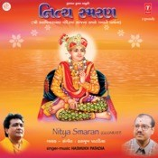 Nitya Smaran Songs