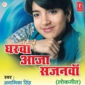 Gharwa Aaj Sajanwa Songs