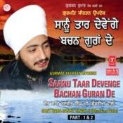 Saanu Taar Devenge Bachan Guran De Songs