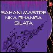Sahani Mastre Nka Bhanga Silata Songs