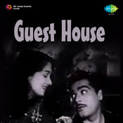 Guest House Songs