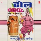 Dholida dhol re vagad hd video | nisha upadhyay & vatsala patil.