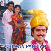 sarathkumar hits free download