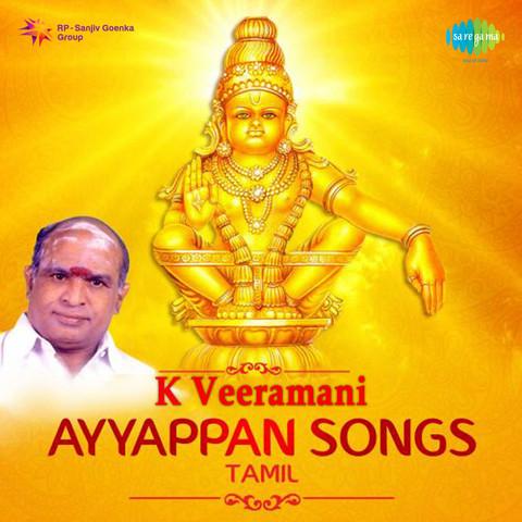 Annadhana Prabhuve MP3 Song Download- K Veeramani