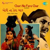 Chori Na Fera Char Songs