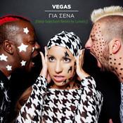 Gia Sena (Deep Sidechain Remix by Lunatic) Songs