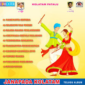 Janapada Kolatam Songs Download: Janapada Kolatam MP3 Telugu