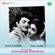 Chinnamaati Snehithulu Songs