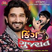 King Of Gujarat Songs