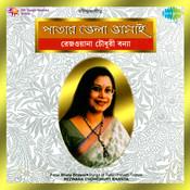 Patar Bhela Bhasai - Rezwana Chowdhury Bannya Songs