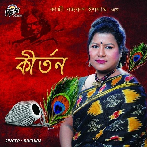 Pala Kirtan Songs Download Pala Kirtan MP3 Bengali Songs Online Free on