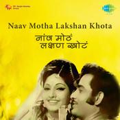 Naav Mothan Lakshan Khotan Songs