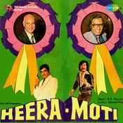 Heera Moti Songs