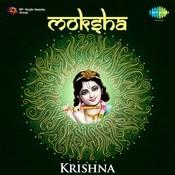 Bal Leela Vallabhacharya Krut Madhurashtakam Adharam Madhuram Song