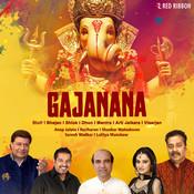 gajanana songs download gajanana mp3 songs online free on gaana com gajanana mp3 songs online free on gaana com
