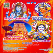 Navagraha Puspangal Songs