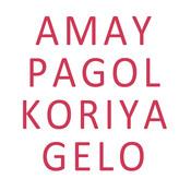 Palki Amar Song