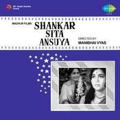 Shankar Sita Ansuya Songs