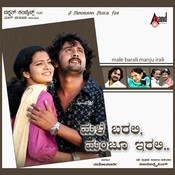 Vijayambike Song