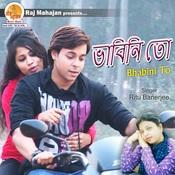 Bhabini To Songs