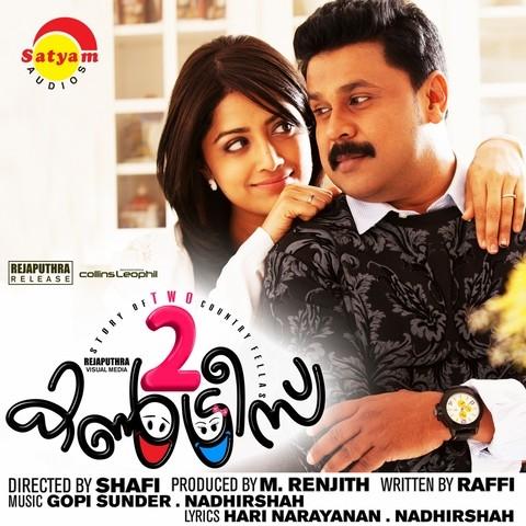 latest malayalam movies mp3 songs free download 2019