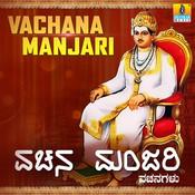 Vachana Manjari Songs