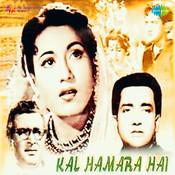 Kal Humara Hai Song