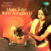 chhap tilak sab cheeni mp3