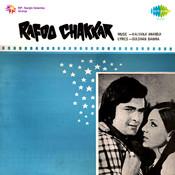Rafoo Chakkar Songs