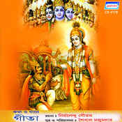 Geeta Song