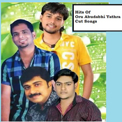 Hits Of Oru Abudabhi Yathra Cut Songs Songs