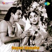 Mayani Mamatha Songs