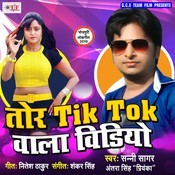 Tohar Tik Tok Wala Video MP3 Song Download- Tohar Tik Tok