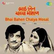 Bhai Bahen Chalya Mosal Songs
