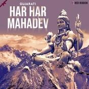 Om Namah Shivay (Male Version) Song