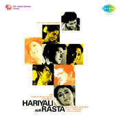Hariyali Aur Rasta Songs