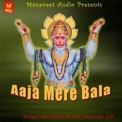 Aaja Mere Bala Songs
