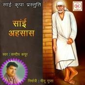 Maan Chanchal Chit Chor Song