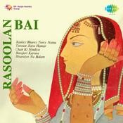 Rasoolan Bai Songs