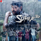 Super 30 Ajay-Atul Full Mp3 Song